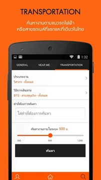 JobThai - Thailand Jobs Search