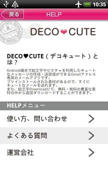 DECO CUTE