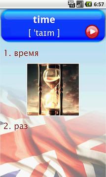 Мой английский