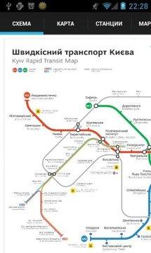 Метро.Киев