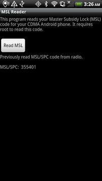 MSL阅读器
