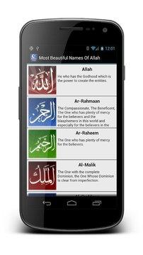 Islamic Guide