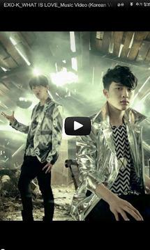 EXO-K/EXO-M(엑소) 플레이어[최신앨범음악무료]