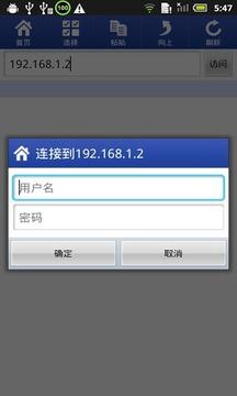 HI文件管理器