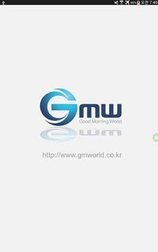 gmworld