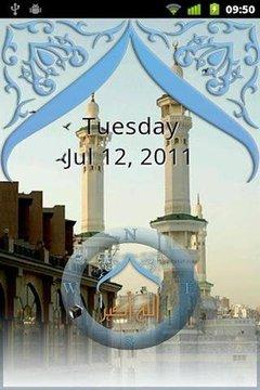 Allah Akbar Lite Classic Theme