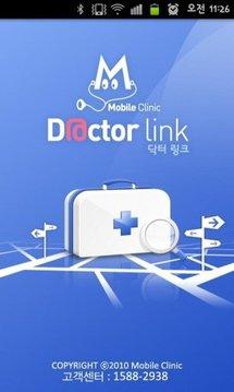 닥터링크-병원찾기,무료통화