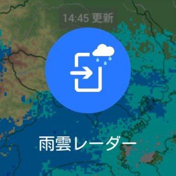 雨降りアラート - お天気ナビゲータ