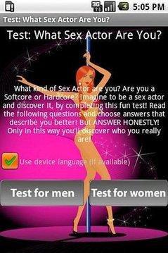 测试:什么样的性别演员是你吗?