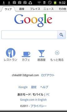 dual browser nikoichi Ad