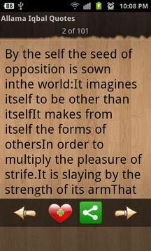 Allama Muhammad Iqbal Quotes