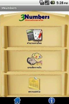 3Numbers (คำนวณหวย,lottery)