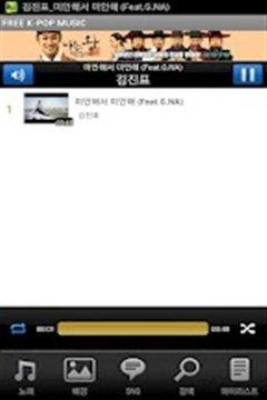 K-POP MUSIC SNS,PICTURE