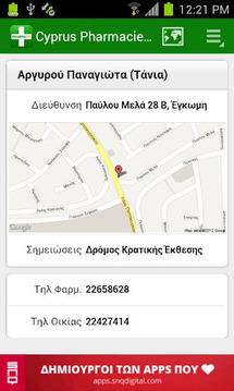 Cyprus Pharmacies (original)