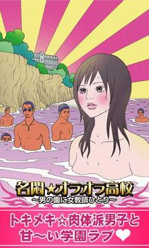 P&G提供:コミック・书籍无料読み放题アプリ『ヒトコト』