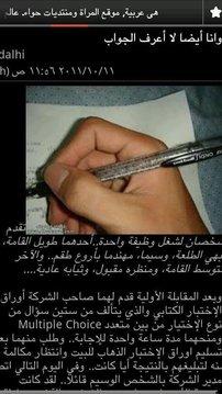 Hiaarabia Arabic Women
