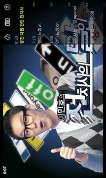 이민호의 전치사의 달인(재능 English TV)