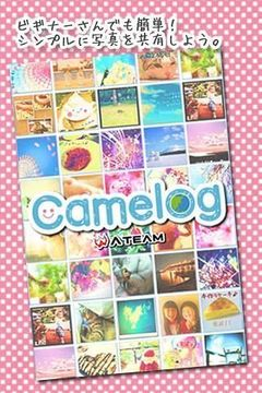 Camelog