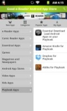 Good e-Reader App Store