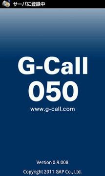 G-Call050