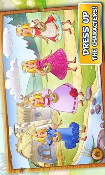 Goldilocks & Three Bears Book