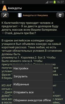 Anekdotes
