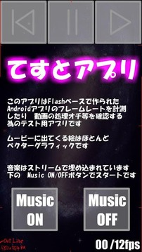 testApp