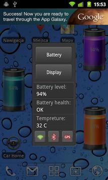 经典款电池插件