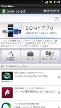 Sony Select
