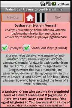 Learn Dasavatara Stotram