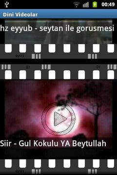 Dini Film, ilahi ve Bilgiler
