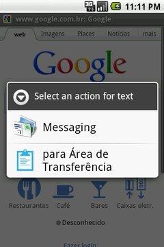 Android剪贴板