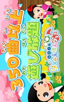 リズムプラス 幼児子供向けの音楽游び チャギントン无料ゲーム