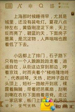 张爱玲选集