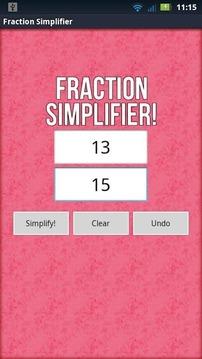 分数 Simplifier!