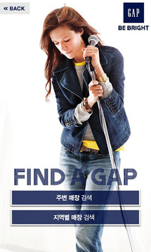 Gap - Gap Korea