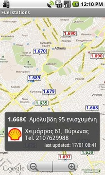 Fuel Prices in Greece