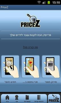 PriceZ