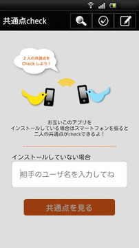 Imaichi for Twitter