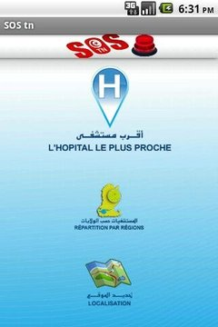 Tunisia Emergency