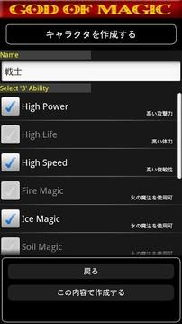 RPG ゴッド・オブ・マジック(Lite)