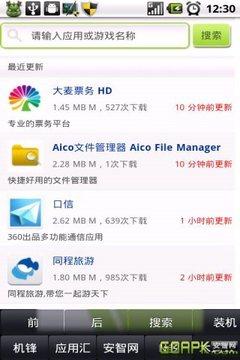 多搜App