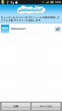 AddresSwitch:交流接触