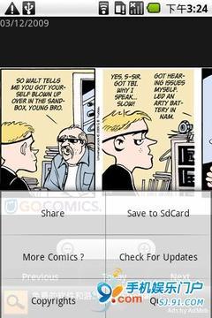 doonesbury 漫画