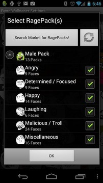 RageFace Male Pack