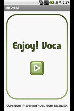 EnjoyVoca Lite 영단어 voca 토익 수능