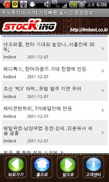주식 증권 찌라시,가장 빠른 실시간 증권정보