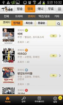 TBee(티비) - HD최신영화,인기방송,애니,무료