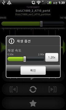 WaveLoop - Audio Repeat Player