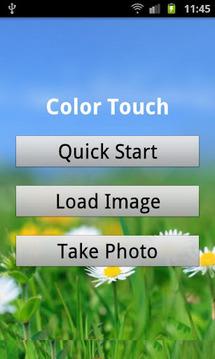 图片编辑 Color Touch